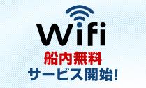 wifiみたいな.jpg